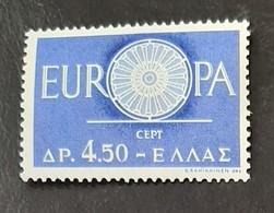 GRECE   Europa 1960   N° Y&T  724  ** - Ungebraucht