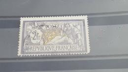 LOT503547 TIMBRE DE FRANCE OBLITERE N°122 - France