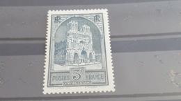 LOT503557 TIMBRE DE FRANCE NEUF** N°259 - Nuevos