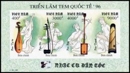 No. 2777U-2780U  Vietnam 1996  CHINA '96, Beijing: Vietnamese Stringed Instruments - Vietnam