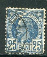 ROUMANIE- Y&T N°61- Oblitéré - 1881-1918: Charles I
