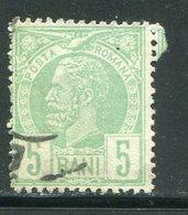 ROUMANIE- Y&T N°64- Oblitéré - 1881-1918: Charles I