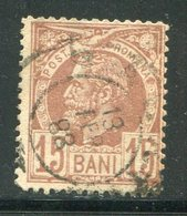 ROUMANIE- Y&T N°66- Oblitéré - 1881-1918: Charles I