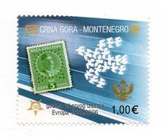 MONTENEGRO»2006»USED - Montenegro