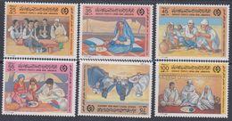 Libye N° 1305 / 10 XX 22è Foire Internationale De Tripoli, Les 6 Valeurs Sans Charnière, TB - Libyen