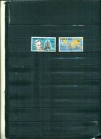 DJIBOUTI CAPITAIN COOK 2 VAL NEUFS A PARTIR DE 0.60 EUROS - Dschibuti (1977-...)