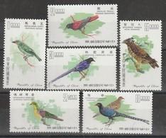 TAIWAN (Formose) - N°580/5 ** (1967)  OISEAUX / BIRDS - 1945-... Republic Of China
