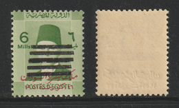Egypt - 1953 - Rare - King Farouk - 6m - Ovpt. Misr & Sudan - 6 Bars - MNH** - As Scan - Egypt