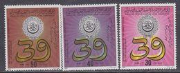Libye N° 1332 / 34 XX 39è Anniversaire De La Constitutionde La Ligue Arabe, Les 3 Valeurs Sans Charnière, TB - Libyen