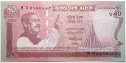 Bangladesh - 40 Taka - 2011 - PICK 60 - NEUF - Bangladesh