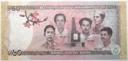 Bangladesh - 60 Taka - 2012 - PICK 61 - NEUF - Bangladesch