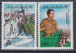 Libye N° 1342 / 43 XX Abrogation Du Traité Du 17 Mai ( I ) , Les 2 Valeurs Sans Charnière, TB - Libyen