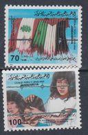 Libye N° 1344 / 45 XX Journée Mondiale Pour Les Enfants Innocentes Victimes De L'invasion, Les 2 Vals Sans Charnière, TB - Libyen