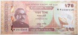 Bangladesh - 70 Taka - 2018 - PICK 65a - NEUF - Bangladesh
