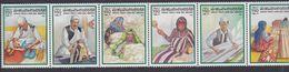 Libye N° 1349 / 54 XX Artisanat, Les 6 Valeurs Se Tenant En Ligne ( Livrée Pliée) Sans Charnière, TB - Libyen