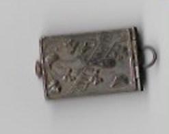 Souvenir 1914 - Ohne Zuordnung