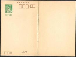 Giappone/Japan/Japon: Intero, Stationery, Entier, Buddha, Buddismo - Buddhism
