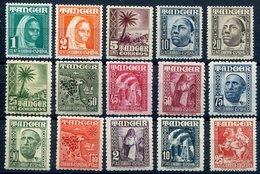 TANGER   N º  151 / 65   Sin Charnela - 393 - Spanisch-Marokko