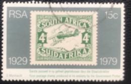 RSA  - (o) Used - Ref 11 - 1979 - Postzegeldrukkerij - Afrique Du Sud (1961-...)