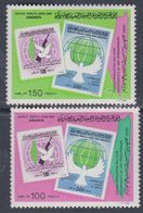 Libye N° 1448 / 49 XX Journée Internationale De Coopération Avec Le Peuple Palestinien , Les 6 Vals Sans Charnière, TB - Libyen