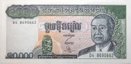 Cambodge - 10000 Riels - 1998 - PICK 47b.2 - NEUF - Cambodia