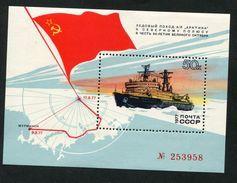 Russia 1977  Mi Bl.120  MNH  North Pole. Ice Breaker Arctica - 1923-1991 USSR