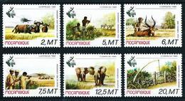 Mozambique Nº 802/7 Nuevo - Mosambik