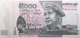 Cambodge - 5000 Riels - 2015 - PICK 69a - NEUF - Cambodia