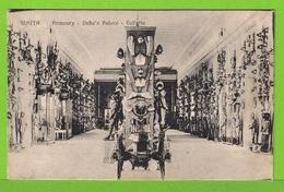 MALTA - VALLETTA - DUHE'S PALACE - ARMOURY - Carte Vierge - Malta