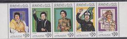 Libye N° 1487 / 91 XX Déclaration De L'autorité Du Peuple, Les 5 Valeurs Se Tenant(livrées Pliées) Sans Charnière, TB - Libyen