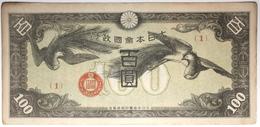 Chine - 100 Yen - 1945 - PICK M21a - TB+ - China