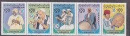 Libye N° 1492 / 96 XX Foire Internationale De Tripoli, Les 5 Valeurs Se Tenant (livrées Pliées)sans Charnière, TB - Libyen