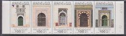 Libye N° 1593 / 97 XX Portes De Mosquées, Les 5 Valeurs Se Tenant (livrées Pliées) Sans Charnière, TB - Libyen