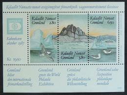 Feuillet De Timbres Groenland Salue, Exposition Philatélique Mondiale, Oiseau, Goéland Marin (Bird) - Arctic Wildlife