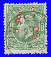 COB N° 30 - Oblitéré S.C. - GINGELOM + Variété : Nombreuses Taches + Q&U Assemblés - 1883 Léopold II