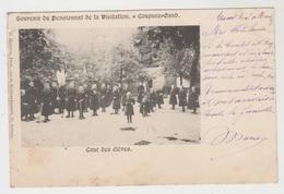 Gand  Gent   Souvenir Du Pensionnat De La Visitation Coupure  Cour Des élèves   Edit D Hendrix Anvers - Gent
