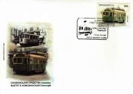 MACEDONIA NORTH 2020 Transportation Means Tram-Railway FDC - Mazedonien