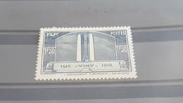 LOT503566 TIMBRE DE FRANCE NEUF** N°317 - Nuevos