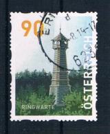 Österreich  Dispensermarke Ringwarte Gestempelt - 2011-... Gebraucht