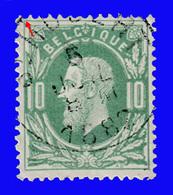COB N° 30 - Oblitéré S.C. - St HUBERT + Variété : Coin Du Cadre Gauche En Haut Déformé - 1883 Léopold II