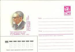 Ukraine USSR 1986 Mykola Strazhesko Doctor Of Internal Medicine Academician Hero Of Socialist Labor - Ukraine