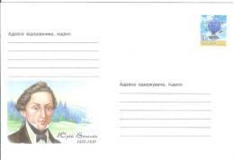 Ukraine 2002 Yuriy Venelin Slavist Folklorist Ethnographer Philologist - Ukraine