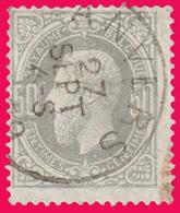 COB N° 35 - Belle Oblitération: ANVERS - 1883 Léopold II