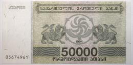 Géorgie - 50000 Laris - 1994 - PICK 48 - NEUF - Georgia