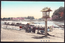 JAPAN - KYOTO, Unused Postcard. ARASHIYAMA. Condition, See The Scans. - Kyoto