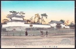 JAPAN - KYOTO, Unused Postcard. NIJIO CASTLE. Condition, See The Scans. - Kyoto