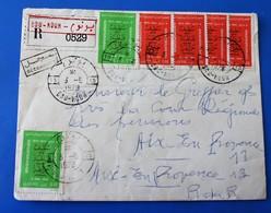 BOU-NOUH Timbres  Afrique  Algérie (1962-...) Recommandé  1979 - Algerien (1962-...)
