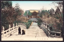 JAPAN - KYOTO, Unused Postcard. NISHI OTANI. Condition, See The Scans. - Kyoto