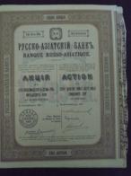 RUSSIE - LOT DE 5 TITRES - ST PETERSBOURG 1911 - BANQUE RUSSO-ASIATIQUE , ACTION DE 187,50 ROUBLES - Actions & Titres