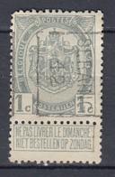 1866 Voorafstempeling Op Nr 81 - SERAING 12 -  Positie B - Precancels